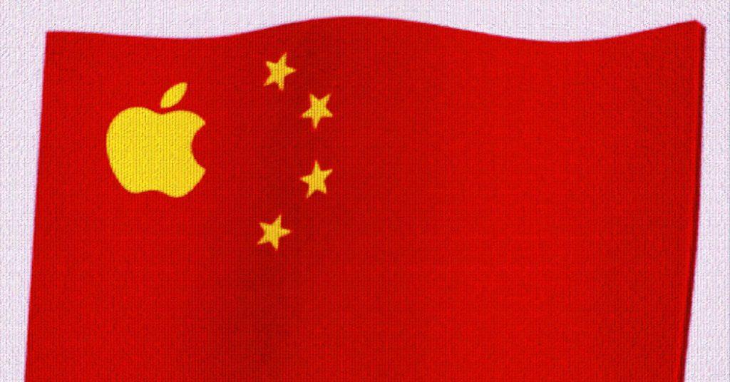 Kesepakatan Apple di China - New York Times