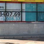 Bursa Saham Tokyo dibuka lebih rendah di tengah penurunan AS |  Uang