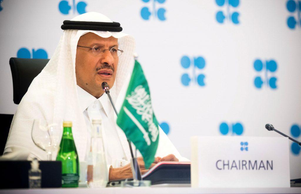 Arab Saudi dan UEA fokus pada kebijakan produksi minyak