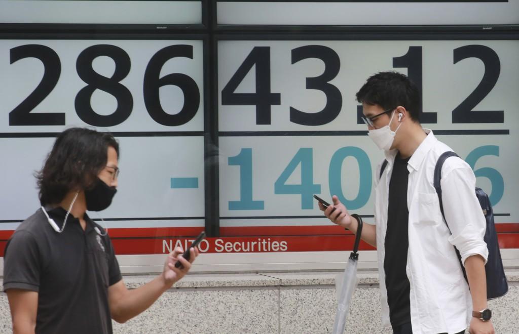 Saham Asia tersandung pada kekhawatiran teknologi China |  berita Taiwan