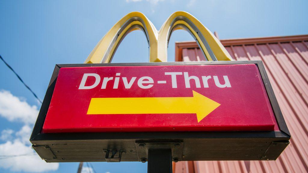Mesin es krim McDonald dikatakan menjadi subjek investigasi FTC: NPR